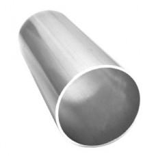 Труба круглая алюминиевая 30x2